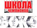 Бокс | Школа бокса Полтава | Школа чемпионов